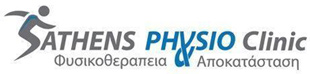 Athens Physio Clinic